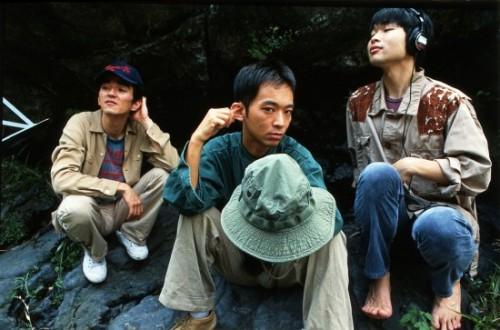 Fishmans* フィッシュマンズ - 空中キャンプ [Kuchu Camp]