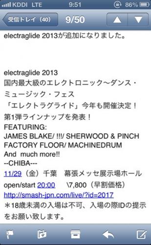 electraglide