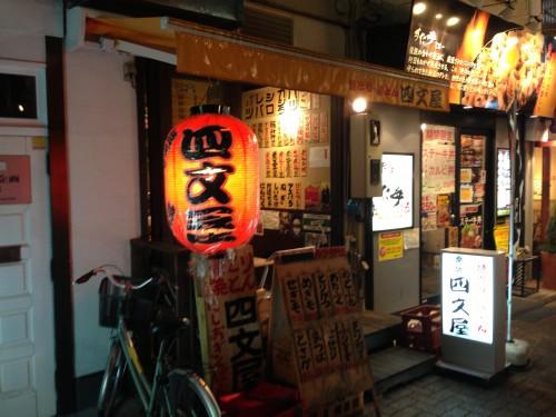 shimonya_nishiogikubo