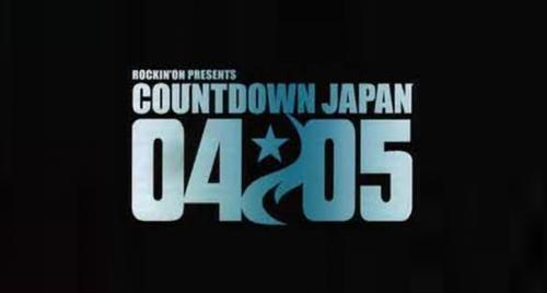 COUNTDOWN JAPAN 2004